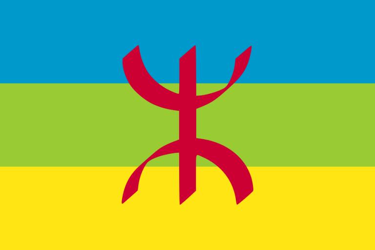 Berbers Flag